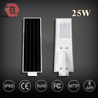 China manufacturer high power all in one solar led street light 7W 16W 18W Integrated solar street light lamp LYAXAIO25WA310
