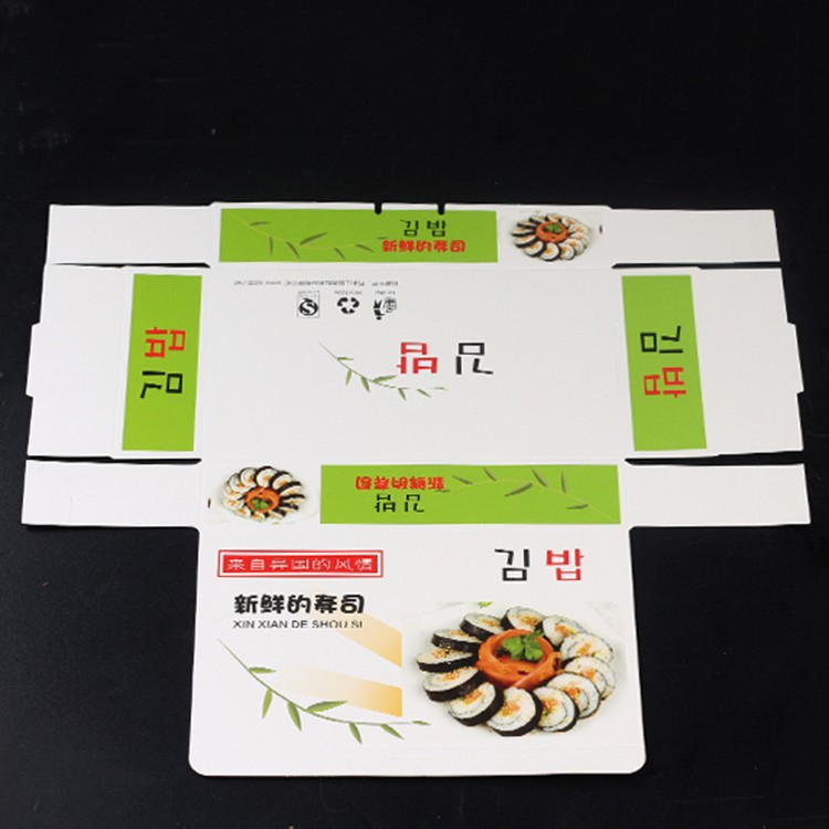 Foldable take away sushi box for snack shop