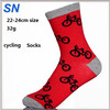 2014 Adults cotton wool Running Cycling socks