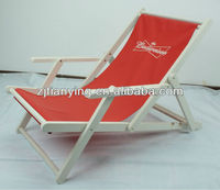 Hot selling wooden folding beach lounge chair with armrest wholesale