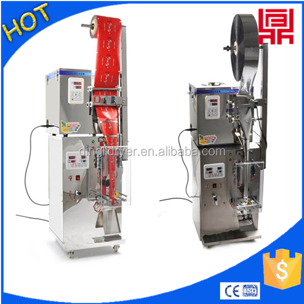 small pp bag dry food/spices packing machine and package machinery