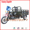 disc brake 200cc canton fair model motorcycle cargo tricycle for sale