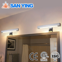 fashion ipod style LED mirror light for bathroom vanities and picture decor