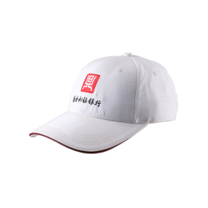 New Stylish White Cotton Red Fringe Custom Embroidery Baseball Caps