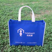 Promotional Eco friendly beach bags promotion carry glossy laminated non woven bag
