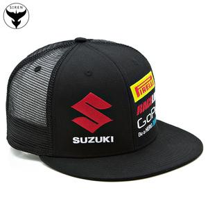 1ec2cb32f8608 Wholesale Flat Brim Hat