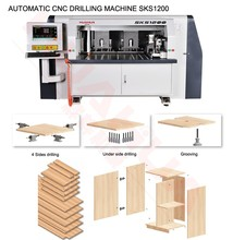 Five side machining CNC woodworking drilling machine / CNC wood boring machine SKS-1200