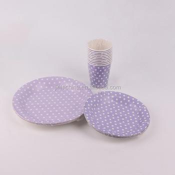 2017 New Design High Quality Custom Printed Paper Cup Disposable Paper Plate & 2017 New Design High Quality Custom Printed Paper Cup Disposable ...