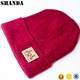 LEATHER LABEL PATCH FOLDED SLOUCH RED HEATHER BEANIE HAT