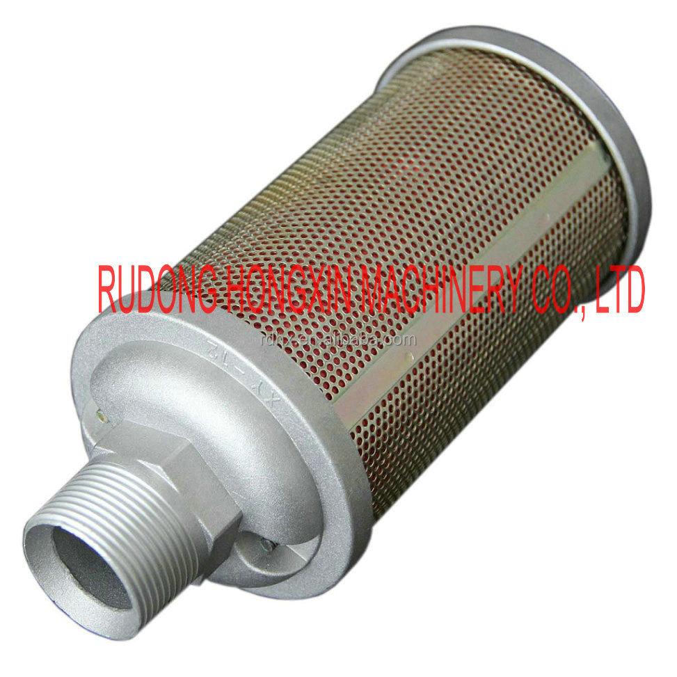 Hx16am big power rotary vane air motor blade air motor for Rotary vane air motor