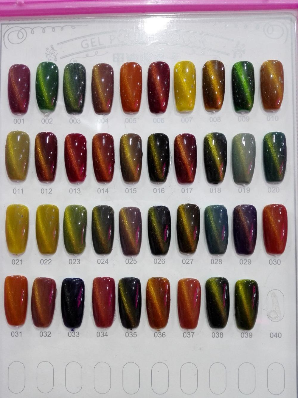 12pcs The Diamond megnetic Cat eyes of forth generation gel nail polish 6ml Free Shipping