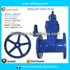 different type of gate valve