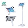"LSF01-B 7-13"" Security Floor iPad Kiosk Tablet PC Kiosk Enclosure, Free Standing iPad Kiosk Enclosure, Floor standing iPad Kiosk"