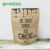 Customized Brown Food Kraft Paper 70G Black Doypack Bag Stand Up Pouch With Zip Lock