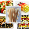 Bamboo beef kebabs for food,meat pick