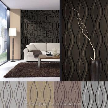 Pap is de parede 3d preto novos produtos para casa e for Papel de pared barato