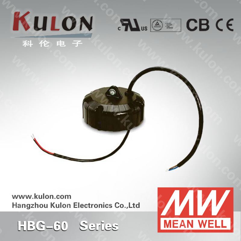 Meanwell HBG 60w 2100ma constant current spot lighting circular led driver