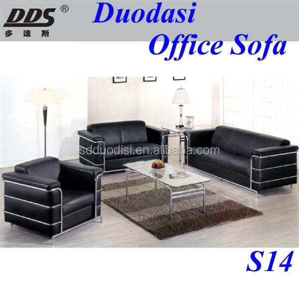 Strange 2015 Modern Sectional Black Leather Sofa Set Living Room Home Seat Couch Family Nice S14 Buy Leather Sofa Modern Leather Sofa Genuine Leather Sofa Dailytribune Chair Design For Home Dailytribuneorg
