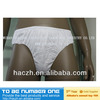 /product-detail/hospital-disposable-underwear-for-men-1515610121.html