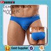 /product-detail/cheap-price-factory-hot-sale-bulk-underwear-60169580378.html