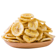 Chinese supplier different types dry fruit no addition freeze dried banana with cheap price