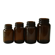 60ml-500ml Amber wide mouth pharmaceutical glass packaging bottle