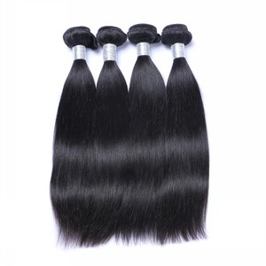 Top grade straight virgin peruvian hair bundles hair wavz
