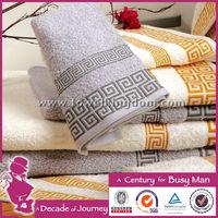 100% cotton zero twist dobby towel solid color hotel towel cotton terry towel