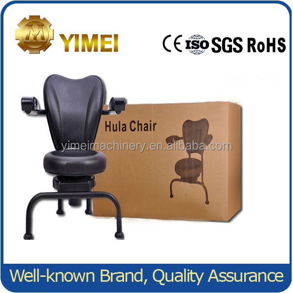 China Hula Chair Manufacturers And Suppliers On Alibaba
