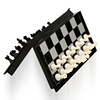 /product-detail/folding-magnetic-travel-chess-sets-professional-chess-9-84-inches-for-kids-adult-man-women-teens-toy-gift-62170848540.html