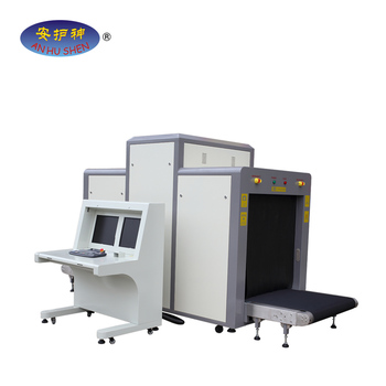 New designSecurity Inspection equipment,X-Ray Luggage Scanner