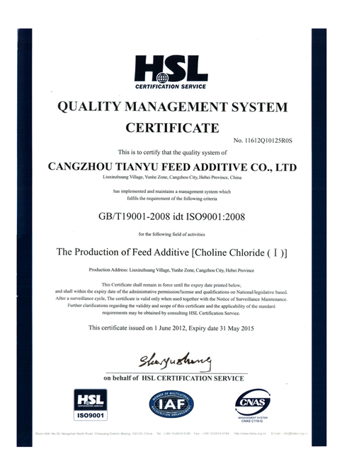 QULITY MANAGEMENT SYSTEM CERTIFICATE