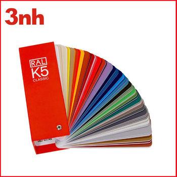 Ral General Paint Color Chart Buy General Paint Color Chartcolor