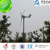 best selling model 200w wind generator with CE ISO made in China
