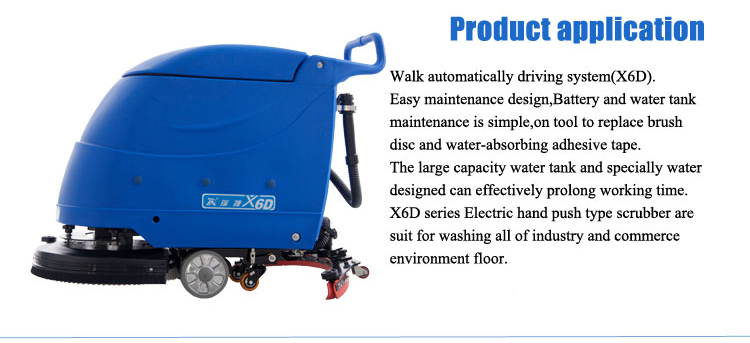 Legno Duro Floor Cleaner Macchina ad alta efficienza