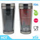 Hot & Cold Heat sensitive color changing mugs