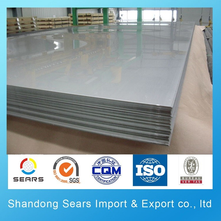 304 stainless steel shim checkered plate price m2