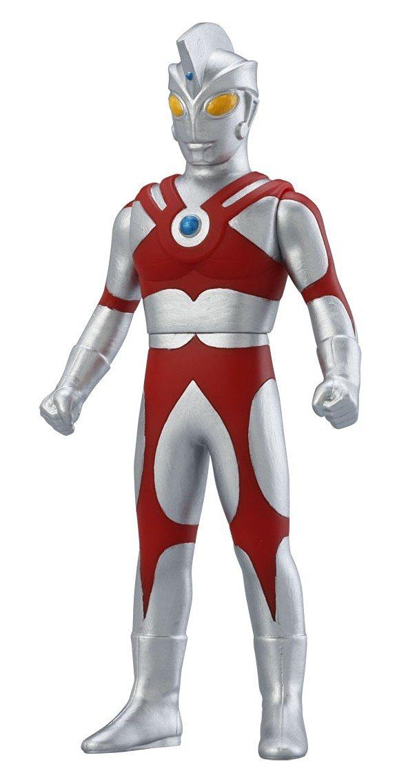 """Bandai Ultraman Ultra Hero 500 /""""20 Ultraman Hikari/"""" 5/"""" Figure"""
