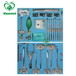 2016 SA0040 medical wholesale price names of Otolaryngology surgical instruments in guangzhou China for emergency room