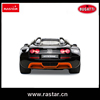 Rastar R/C 1:14 Bugatti high speed nitro rc cars rc drift model car