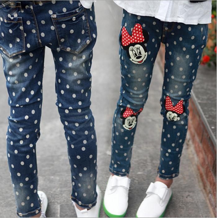 Girl jeans slim