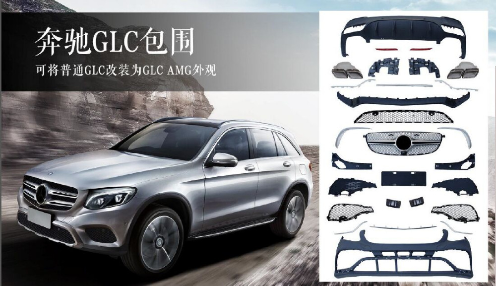 car tuning body kit for mercedes glc amg 2015 year buy. Black Bedroom Furniture Sets. Home Design Ideas