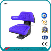 Agricultural Universal Tractor Seat with Armrest , Tractor Parts