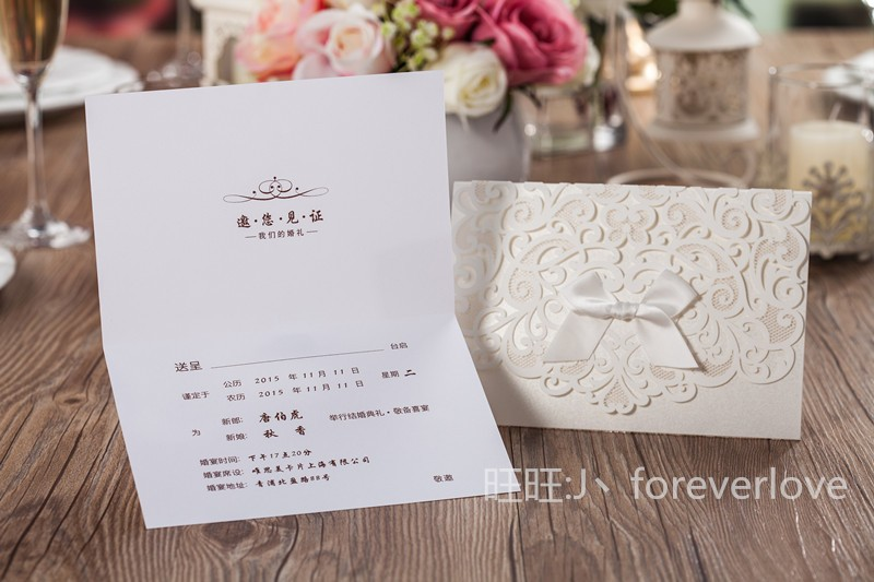 Feng shui wedding invitation card laser cut luxury, white wedding invitation card Guangzhou CW0059
