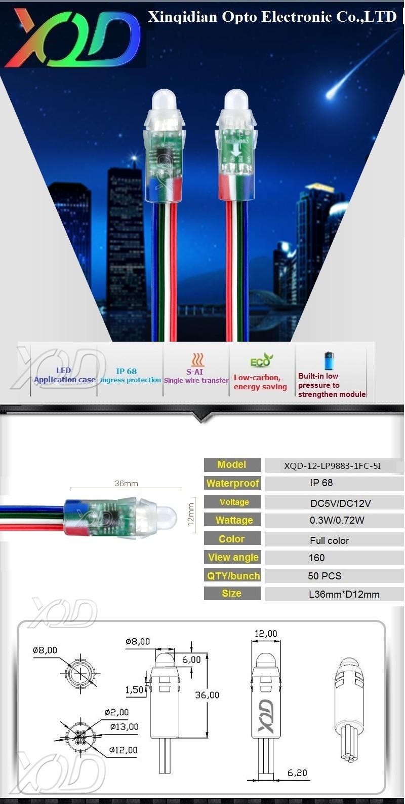 Wholesale Addressable WS2811 LED Pixel Digital Diffuse 12mm RGB Light P68 5V 12V