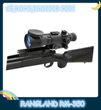 infrared night vision scope