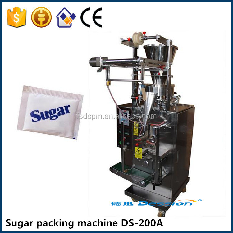 11g suagr pouch low cost 304 stainless steel multifuntion vertical automatic food plastic bag grains filling packing machine
