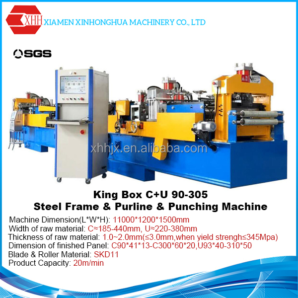 C+U 90-305 Light Steel Framing Machines with Vertex BD for Prefabricated House