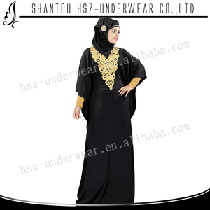 Zakiyyah MD Z017 Latest Jilbab Designs Black Model Butterfly Sleeves Designs with Gold Embroidery Dubai Style