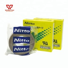 Giappone NITTO <span class=keywords><strong>Nastro</strong></span> 973UL-S In Fibra <span class=keywords><strong>di</strong></span> Vetro <span class=keywords><strong>Nastro</strong></span> Adesivo <span class=keywords><strong>di</strong></span> Stoffa 973UL-S